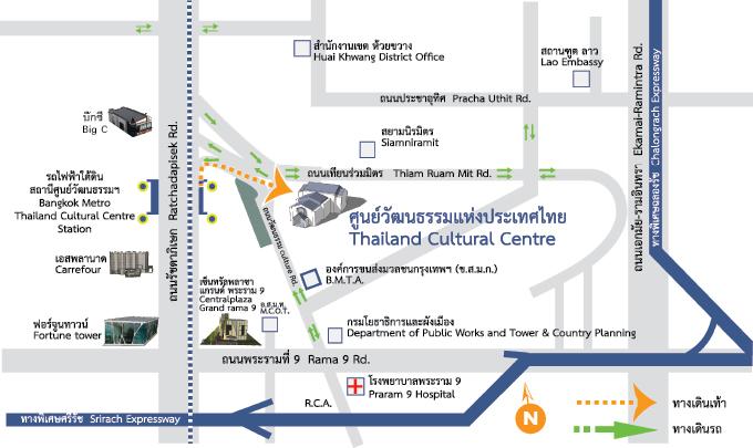 ศูนย์วัฒนธรรมแห่งประเทศไทย